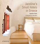 small hotels in Greece